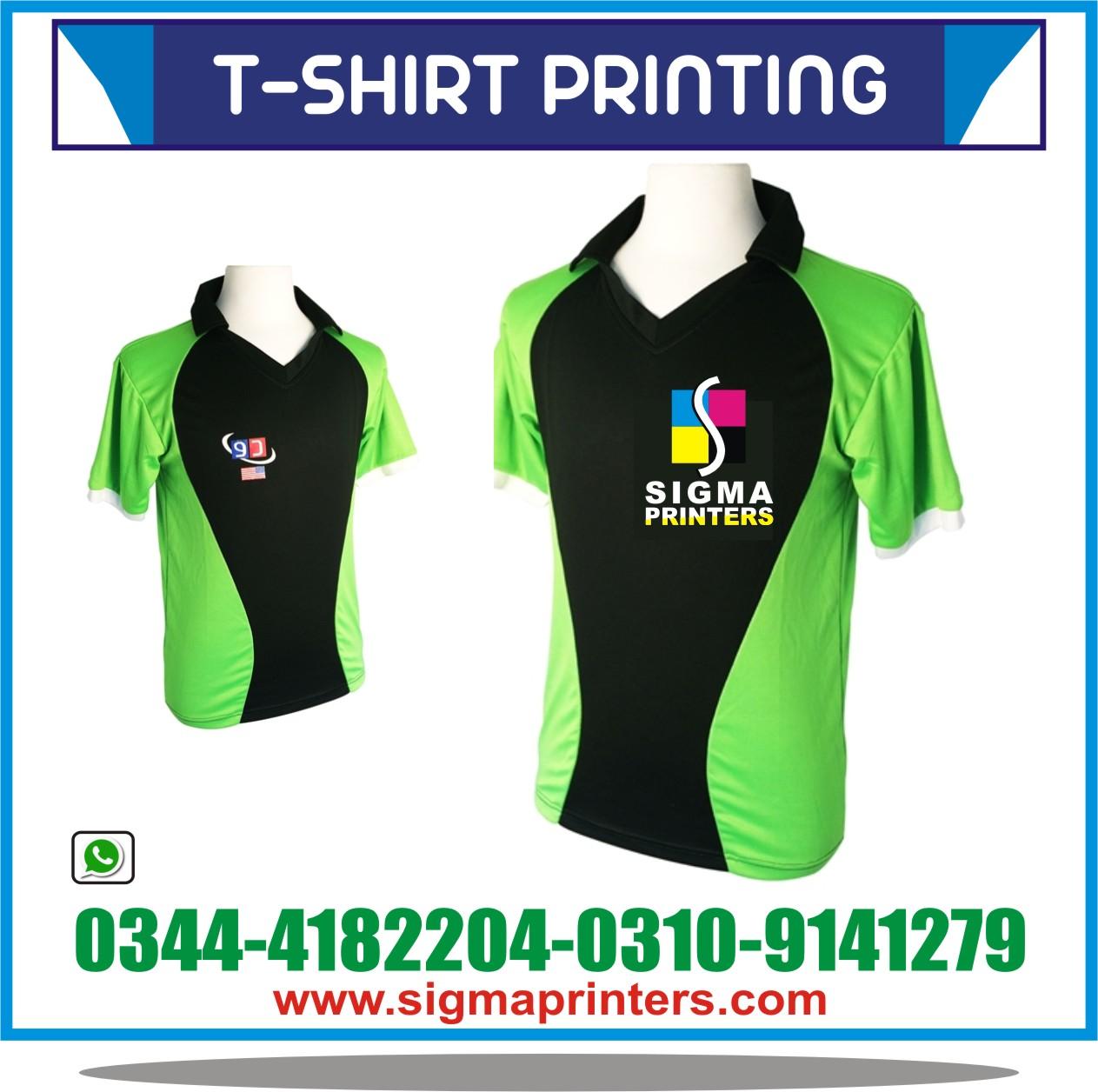 Good Sigma Shirt Designs