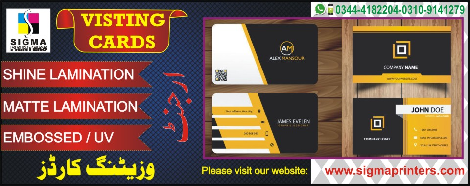BUSINESS-CARDS-IN-ISLAMABAD