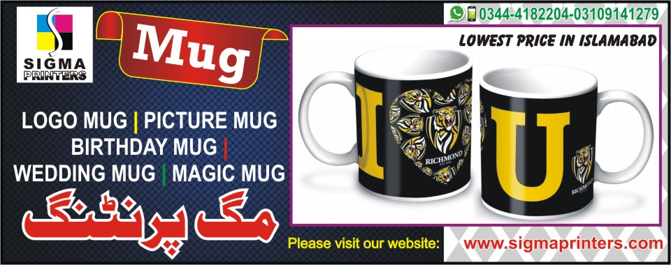 MUG-PRINGING-IN-ISLAMABAD