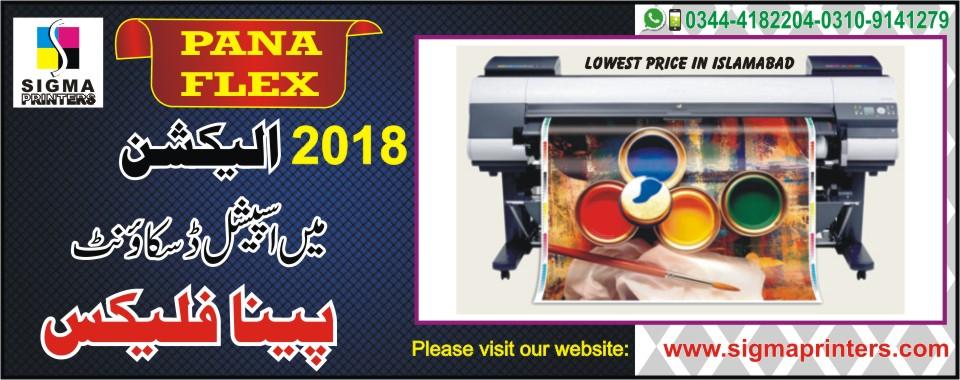 PANA-FLEX-PRINTING-IN-ISLAMABAD