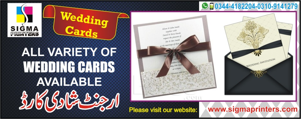 WEDDING-CARDS-PRINTIGN-IN-ISLAMABAD-1