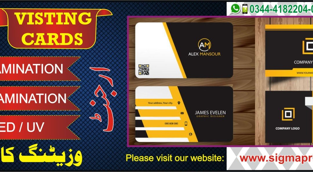 Visiting Cards Printing In Islamabad