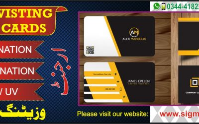 Visiting Cards Printing In Islamabad